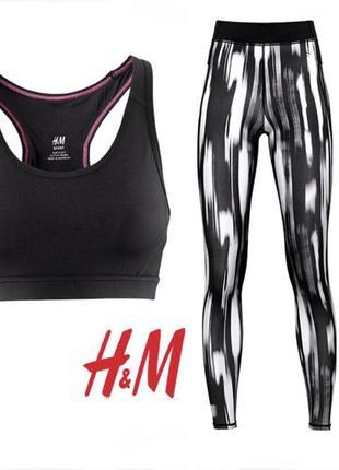 🌿спортивный костюм h&m комплект для спорта фитнеса бега лосины и топ