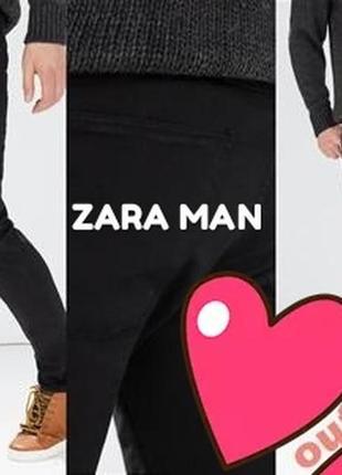Мужские тонкие прямые джинсы zara zara man denim wear turkey