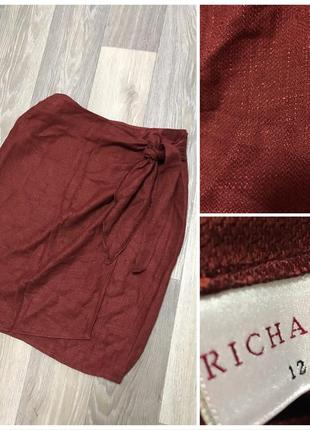 Красивая юбка на запах