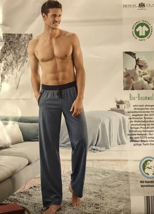 Трикотажные домашние брюки, германия ( размер 44-46)