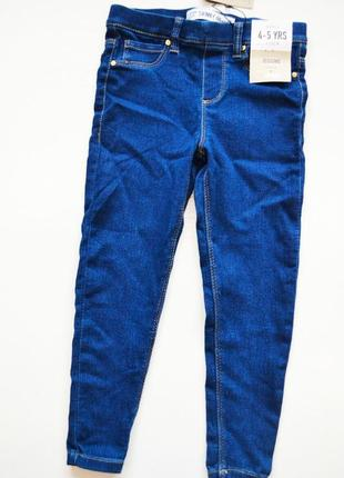 Джинсы denim (skinny)
