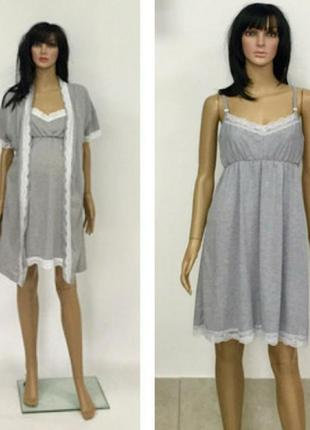 Комплект в роддом, комплект для беременных, комплект для кормящих, одежда для беременных