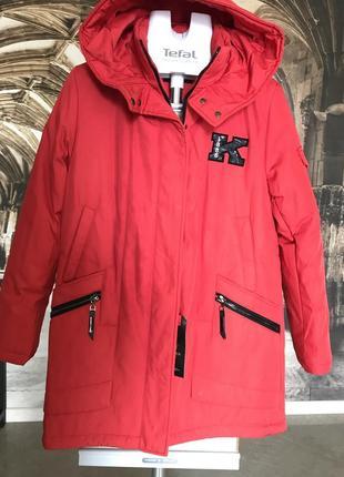 Тёплая женская куртка