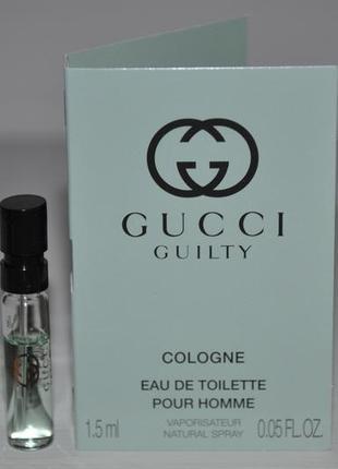 Gucci guilty cologne pour homme (пробники) новинка 2019
