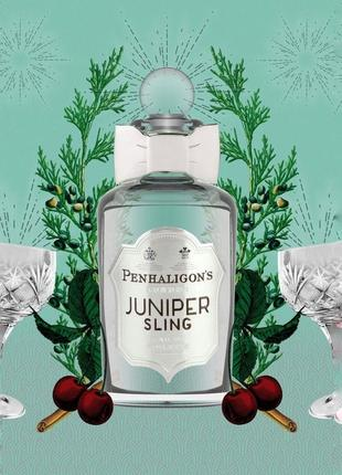 Juniper sling penhaligon's 🍒🌲нишевый аромат, парфюм