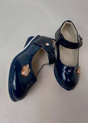 Сині лаковані туфлі (14,5 см)