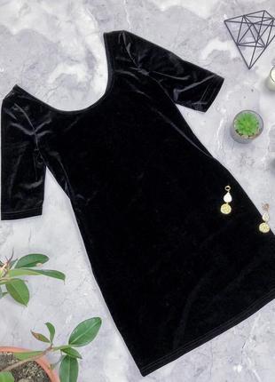 Акция 1+1=3!!!маленькое черное бархатное платье