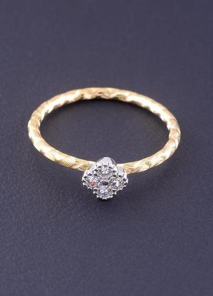 Кольцо 'xuping' фианит (позолота/родий) 0766530