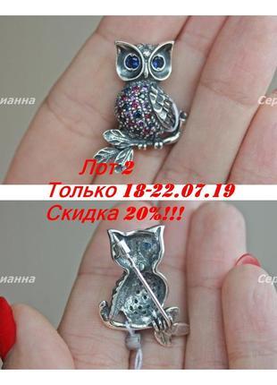 Лот 2) только 18-22.07.19 скидка -20%! серебряная брошь геката цв