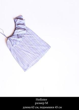 Качественная голубая маечка в полоску размер m