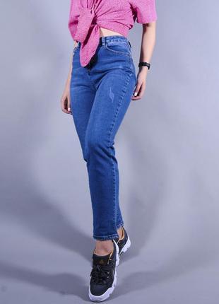 Широкие джинсы, джинсы мом, синие джинсы