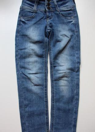 Очень удобные джинсы