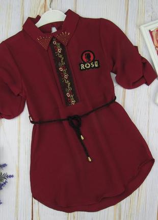 Шикарная блузка-туника