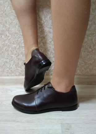 Классические туфли - натуральная кожа!