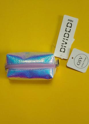 Яркая ключница. h&m. красивого перламутрового цвета.