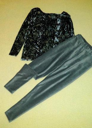 Костюмчик.блуза на запах и штанишки 7\8.велюр.