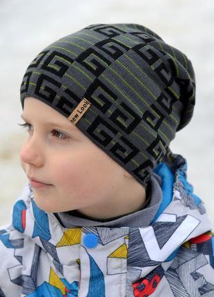 Демисезонная шапка на мальчика на 2-10лет