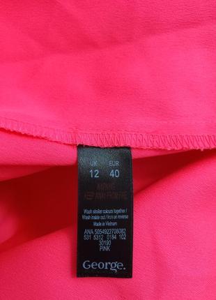 Яркая, актуальная блузка с приспущенными плечами от george.5 фото