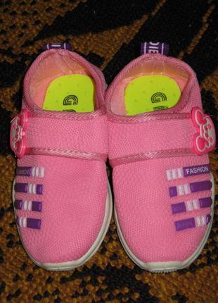 Мокасины кроссовки тапочки