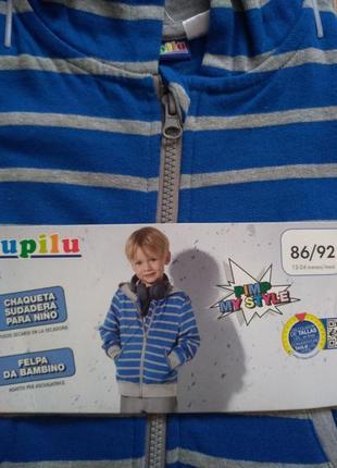 Спортивная кофта капюшонка для мальчика lupilu