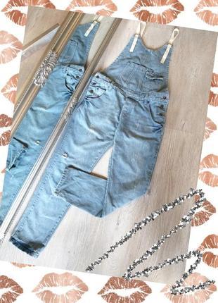 Знижки!!! джинсовий комбінізон workwear jeans