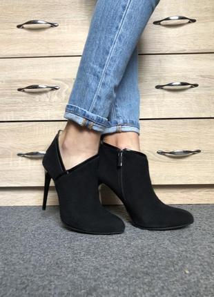 Замшевые туфли vitto rossi
