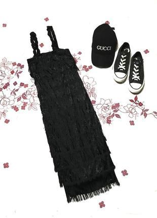 Крутое платье в стиле бохо бархат с бахромой  акция! 1+1=3 на всё🎁