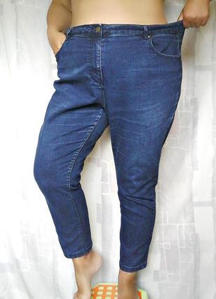 Темно-синие джинсы скинни, слимы, 81% хлопка