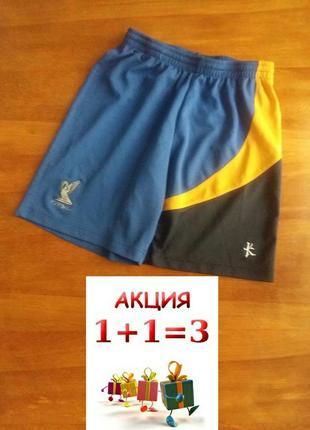 Футбольные шорты kukri подростковые длинные