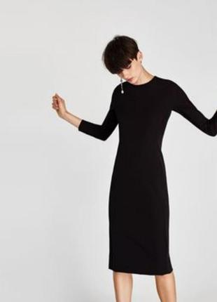 Стильное трикотажное платье в рубчик от  zara. длина миди