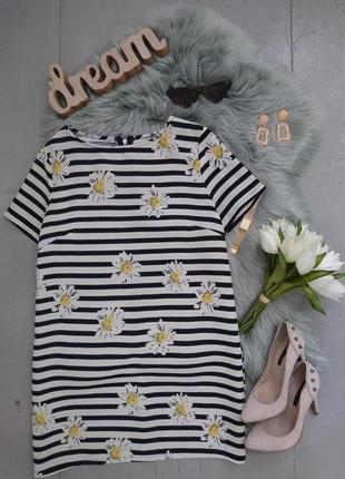 Стильное платье в полоску прямого покроя с ромашками №468