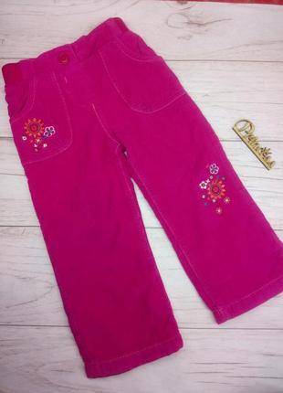 Вельветовые брюки с подкладкой