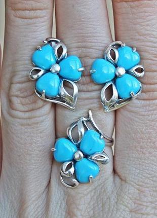 Серебряный набор барвинок бирюза голубая кольцо 18 скидка 10%