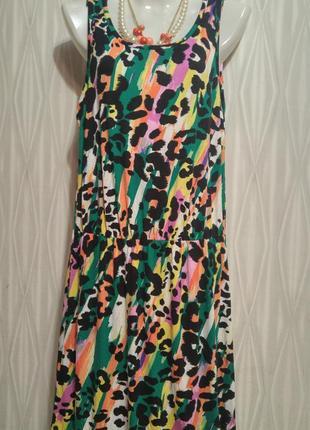 Яркое платье- сарафан в пол.