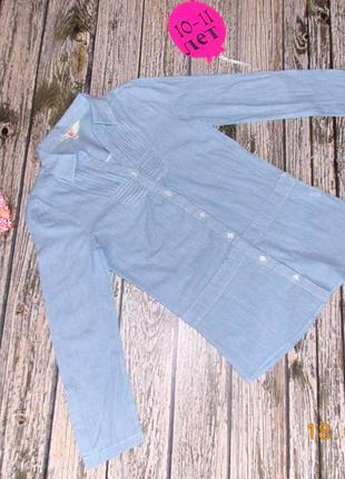 Красивая рубашка-туника primark для девочки 10-11 лет, 140-146 см