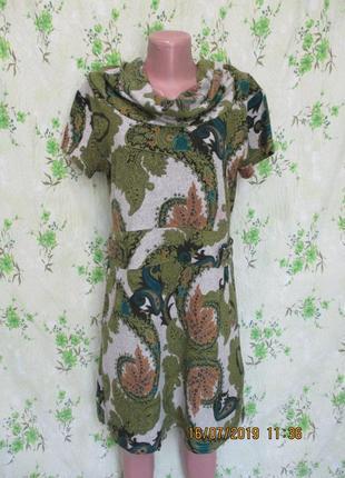 Тёплое плать- туника с красивым принтом