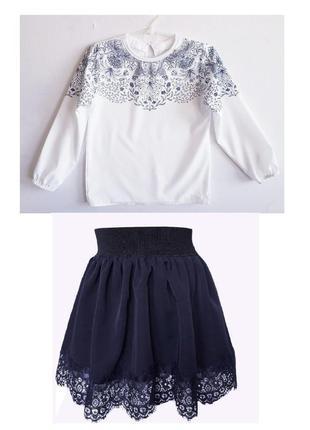 """🌼 школьная блузка и юбка """"ажур"""", комплект"""