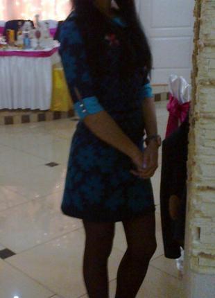 Миле плаття