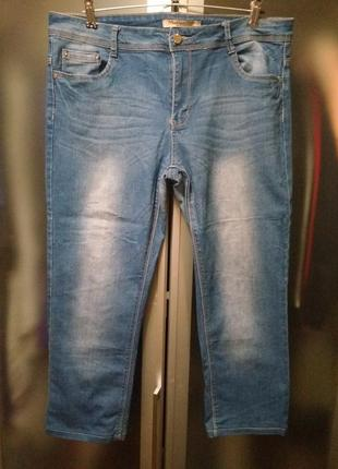 Шикарные укороченные джинсы стрейч на шикарную женщину 54+-