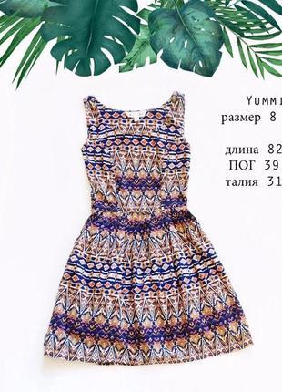 Стильное  платье в принт цвет коричневый и синий размер s