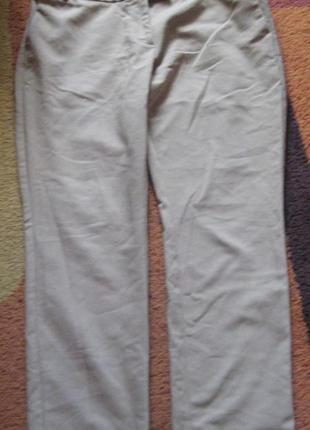 Стильные брюки бежевые