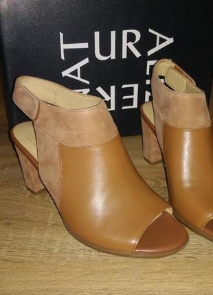 Туфли-босоножки naturalizer