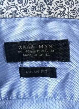 Zara man рубашка мужская классика стильная модная сурер качественная4 фото