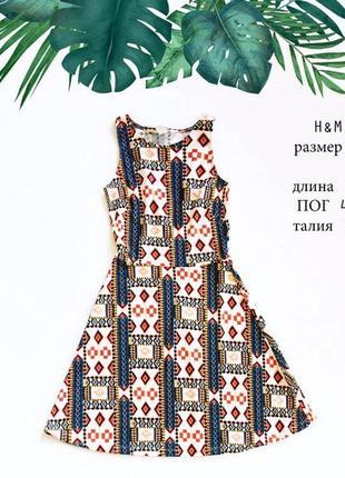 Стильное платье в принт размер s