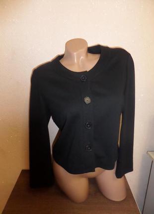 Супер укороченный пиджак кофта