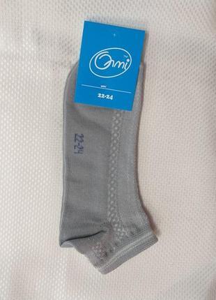 Комфортные детские носки на лето сеточка