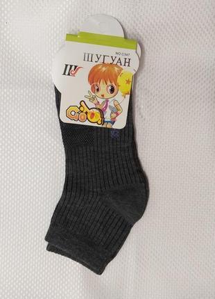 Прикольные детские качественные носки сетка хлопок