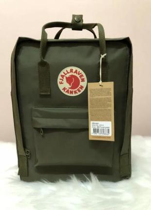 Рюкзак fjallraven kanken канкен портфель сумка classic 16 литров хаки зеленый