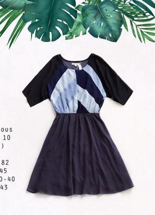 Красивое синее сголубой полоской платье размер m