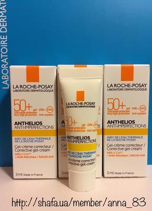 Солнцезащитный крем-гель для жирной проблемной кожи la roche-posay anthelios spf 50 3 мл